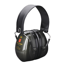 3M Peltor Optime 2 Ear Defenders