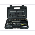 Stanley Socket Set 50 Piece Metric (1/4